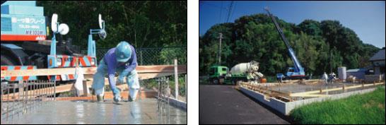 王生工業 基礎打設工程